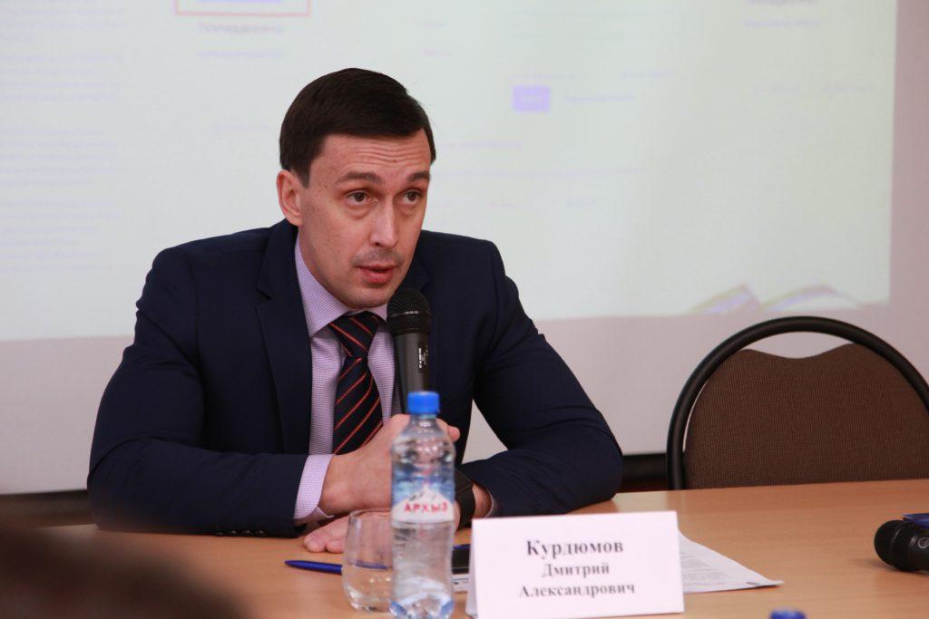 заместителем Председателя Правительства Кировской области Дмитрием Курдюмовым.