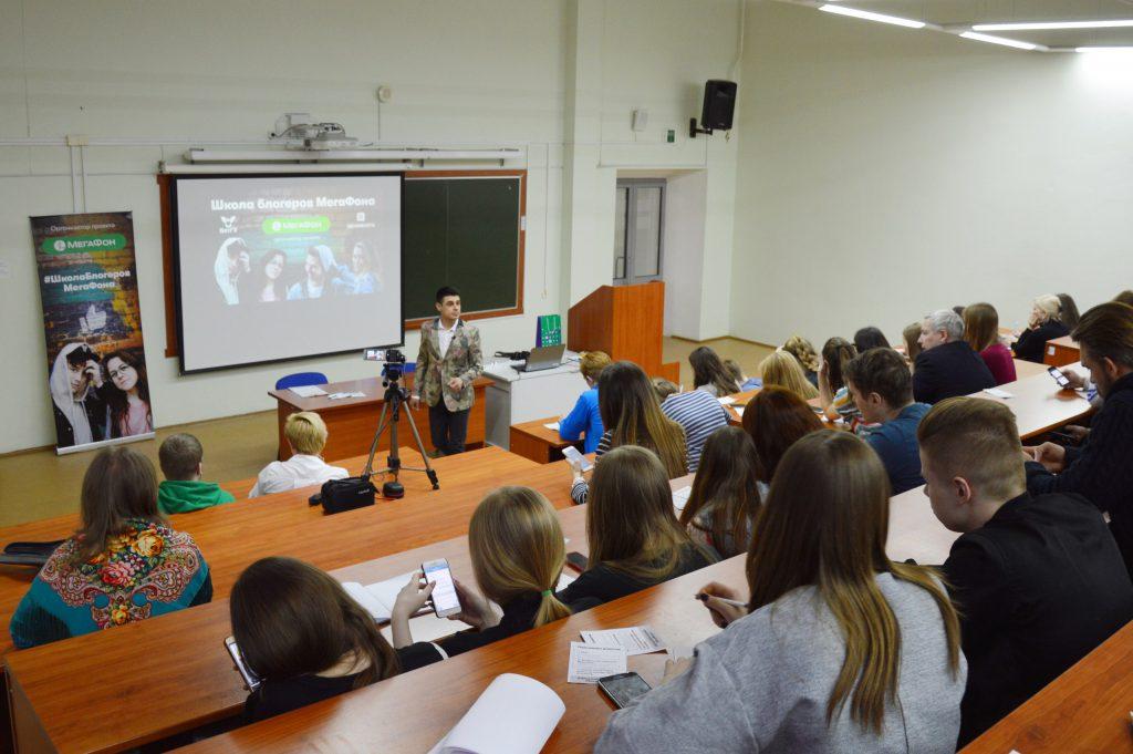 В Кирове открылась Школа блогеров для студентов и старшеклассников