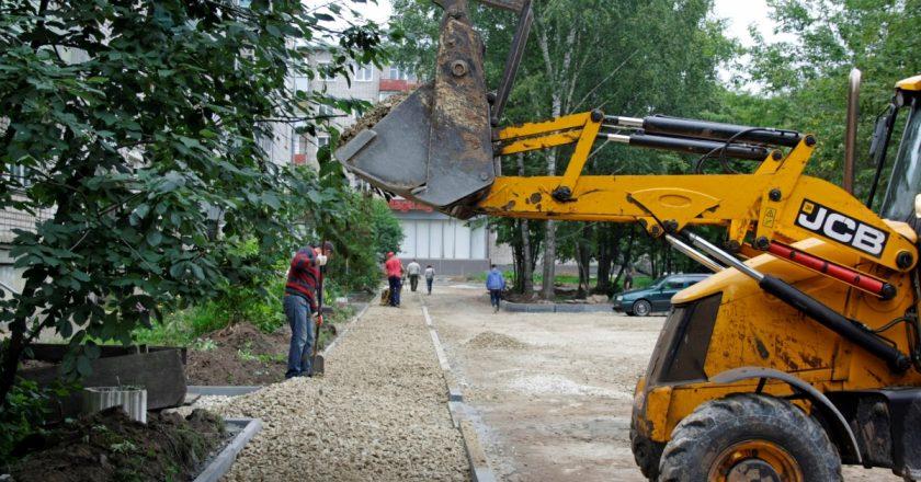 В Кирове будет отремонтировано 46 дворов