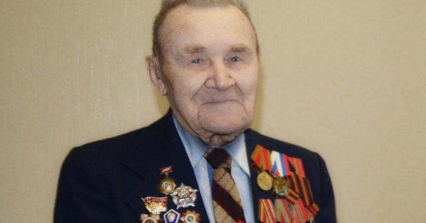 Фролов ветеран железнодорожник