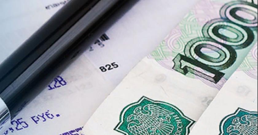 Оплата квитанций без комиссии