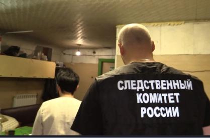 Жительница Кировской области подозревается в убийстве малознакомого мужчины