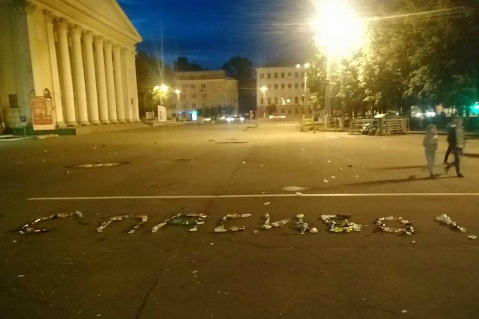 Кировские болельщики выложили из мусора слово «спасибо