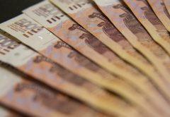 Кировский пенсионер перевел мошенникам 260 тысяч рублей