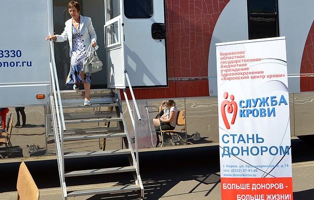 167 человек сдали кровь в ходе акции «Стань донором крови»
