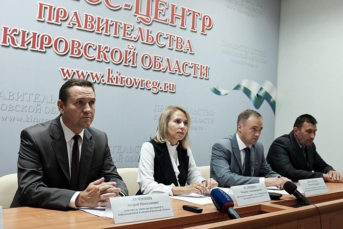 В Кировской области появятся городские округа