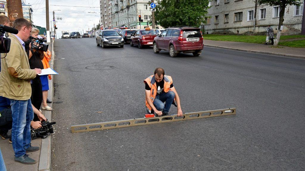 В Кирове после ремонта приняли ещё три улицы