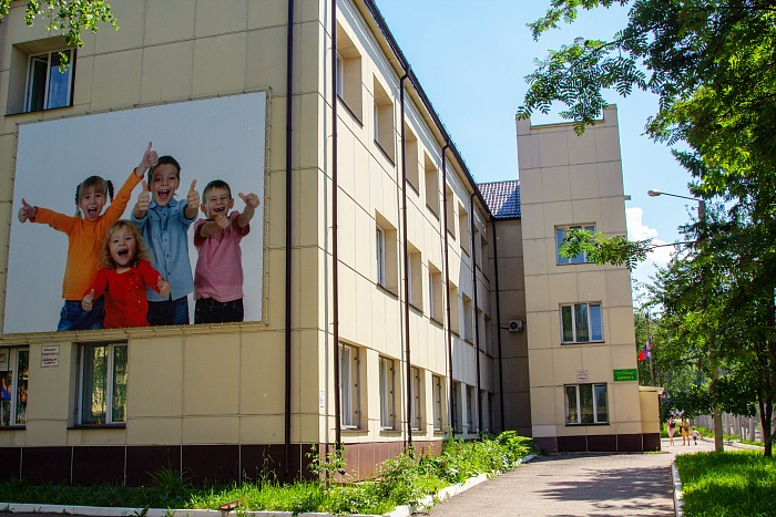 Кировская областная детская клиническая больница преобразится