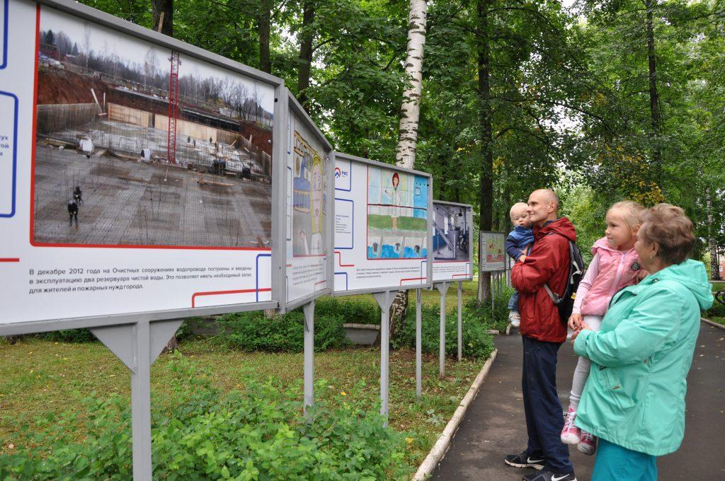 _Выставка ККС рассказывае про водопровод и канализацию