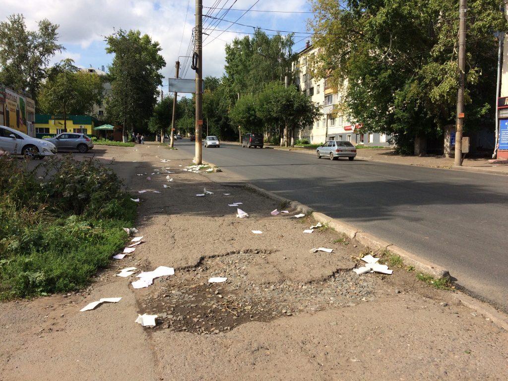 В Кирове разбросали сотни квитанций с персональными данными плательщиков