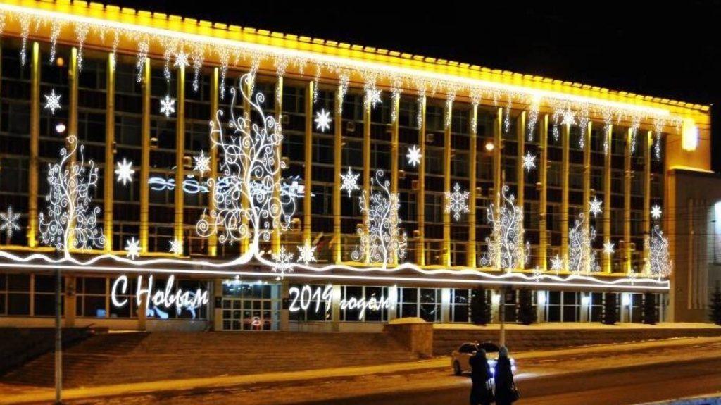 Здание правительства осветят к Новому году на деньЗдание правительства осветят к Новому году на деньги «Горэлектросетей»ги «Горэлектросетей»