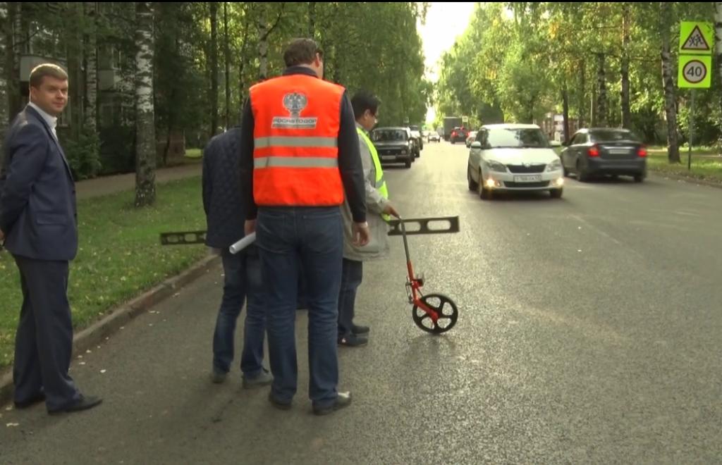 Улицы Некрасова и Чернышевского приняты в эксплуатацию