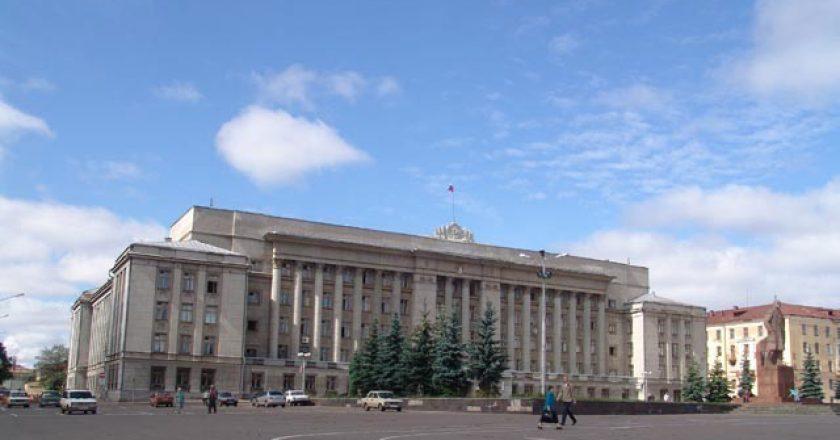 До конца сентября отремонтируют фасад здания правительства Кировской области
