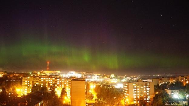 Над Кировской областью полыхало полярное сияние