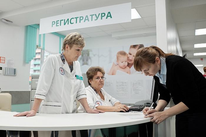 В Кирове открыли обновленную женскую консультацию