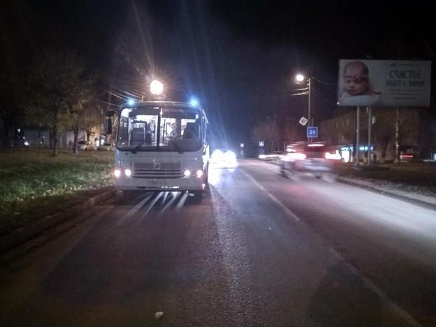 Трёхлетний ребёнок получил травмы в автобусе из-за резкого торможения