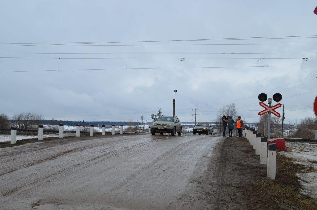 переезд 961 км перегона Киров – Красносельский
