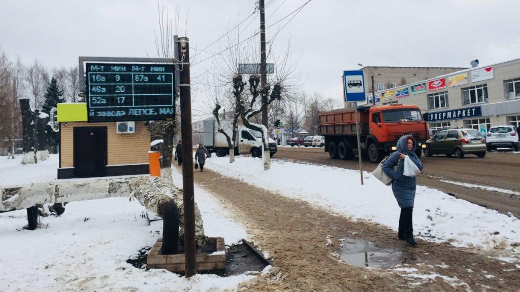В Нововятске установили еще одну «умную остановку»