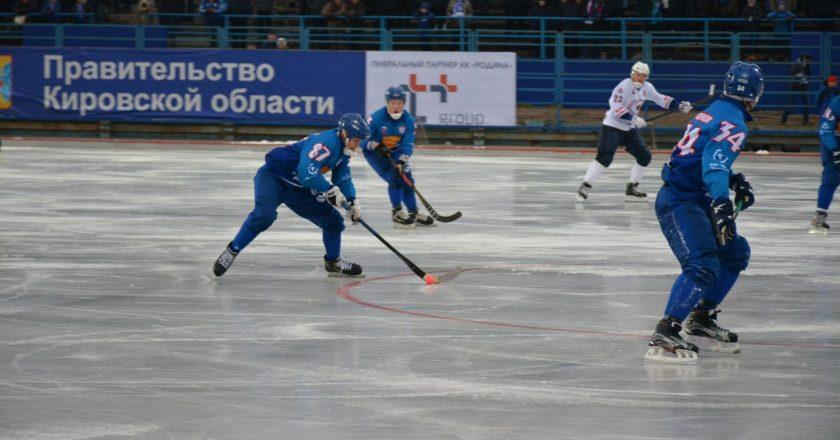 Первый матч суперлиги Родина сыграет в Кирове