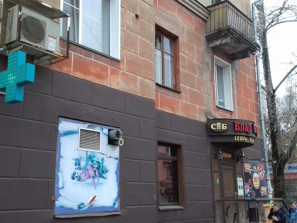 Пивной бар «Блад Бахер» в Кирове закрыли после проверки