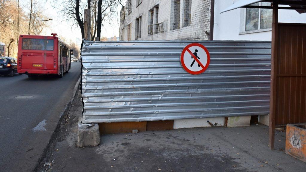 «Маяковская» может быть оштрафована за «захват» территории