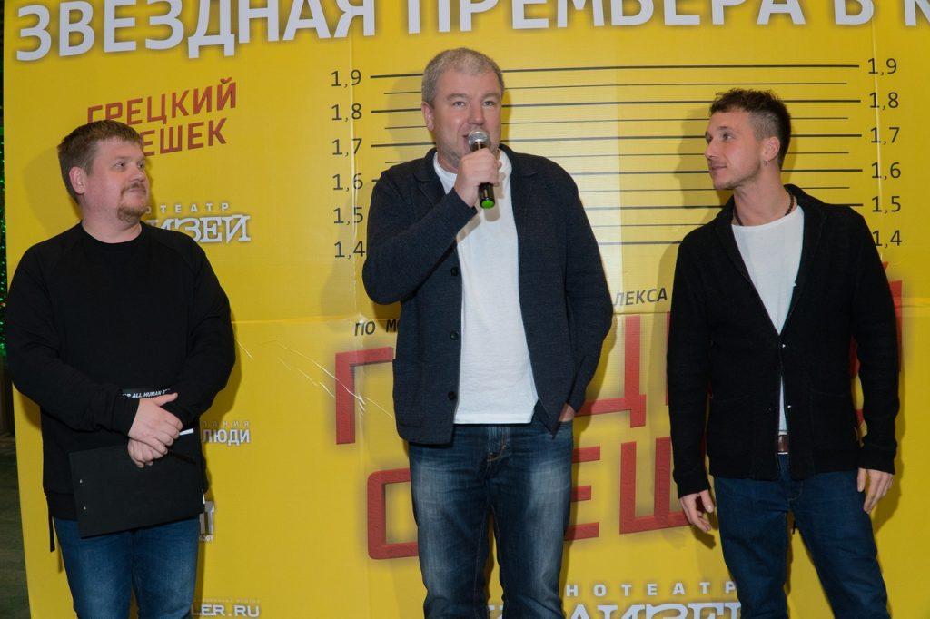 Александр Робак и Кирилл Каганович представили кировчанам свой новый фильм