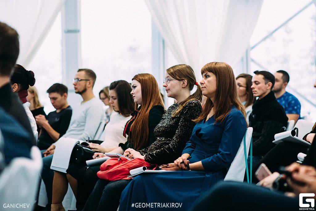 Пять кировских предпринимателей получат субсидии на 1 млн рублей