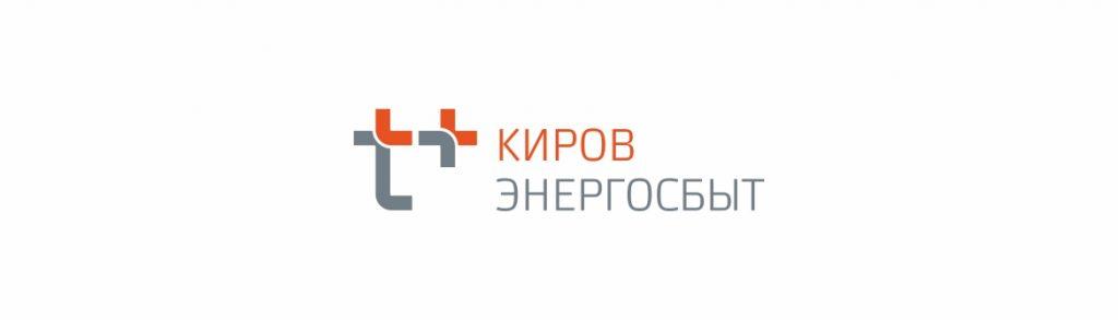 Кировэнергосбыт