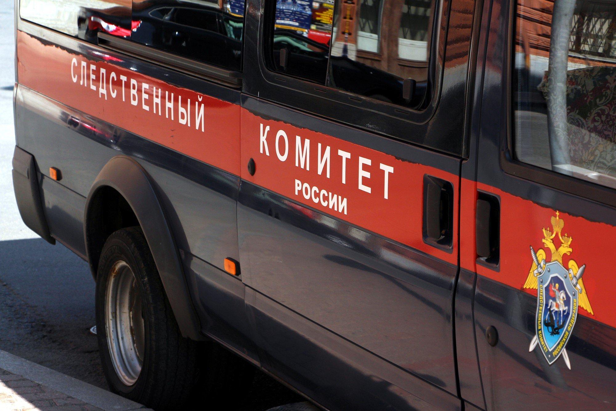 банк хоум кредит киров воровского 85