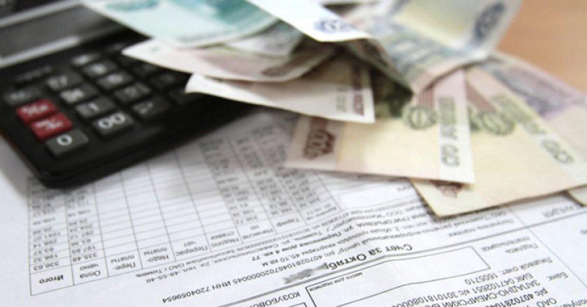Управляющие компании накажут, если они самовольно повысят плату за содержание жилого помещения