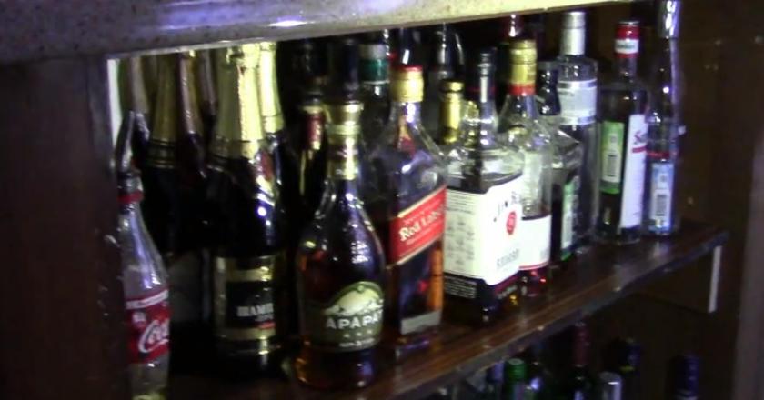 алкоголь бар