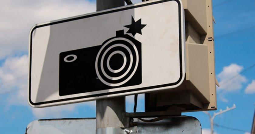 В Кировской области по камерам на дорогах выявлено более 40 тысяч нарушений ПДД