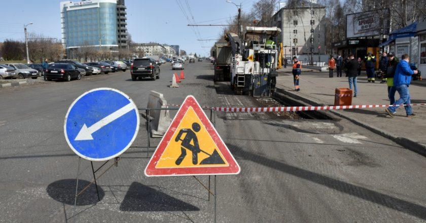 фото пресс-службы администрации города Кирова