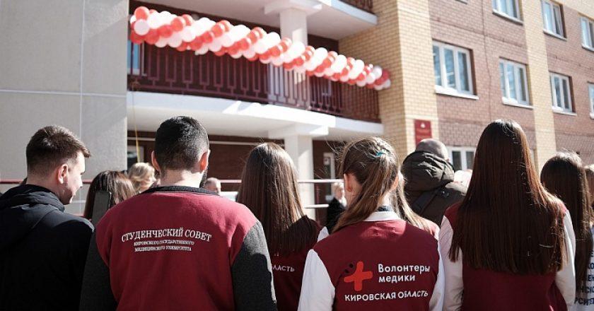 В Кирове в новом современном общежитии КГМУ будут проживать почти 400 будущих врачей