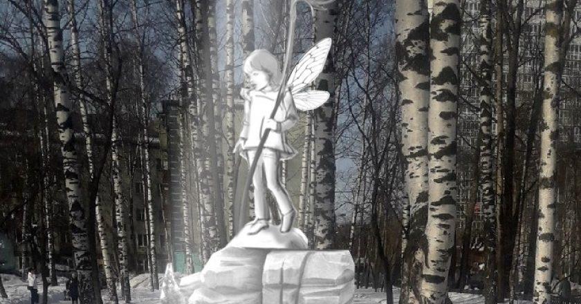 В Кирове предлагают поставить памятник погибшей в квартире девочке