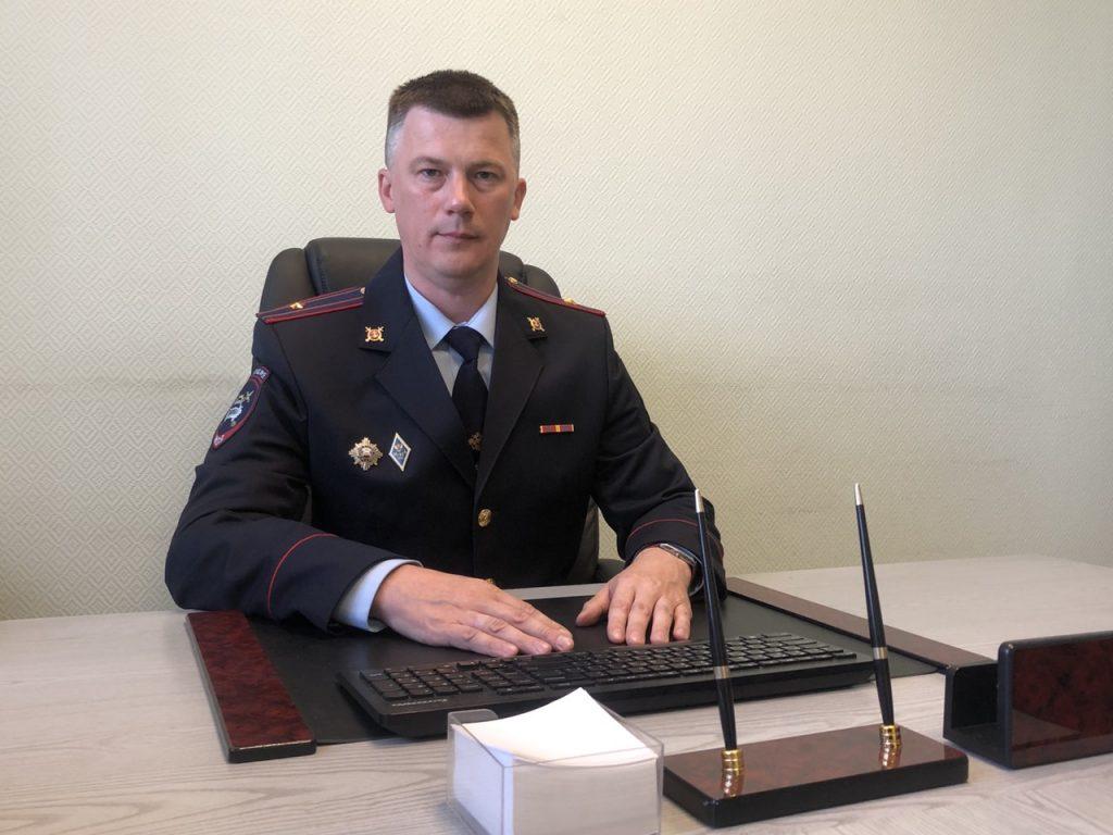 В Кирове назначен начальник отдела ГИБДД