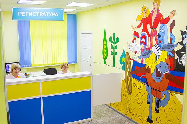 детская поликлиника №5 на дзержинского