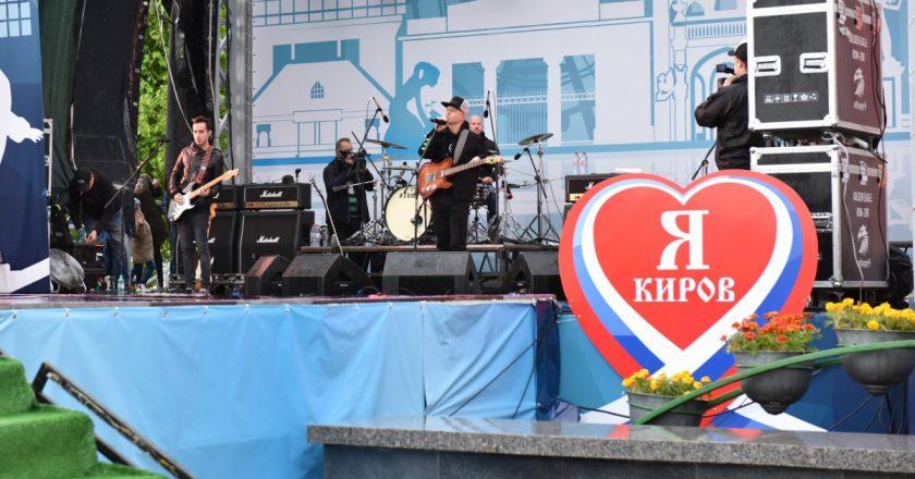 Кировчан ждут сюрпризы в День города