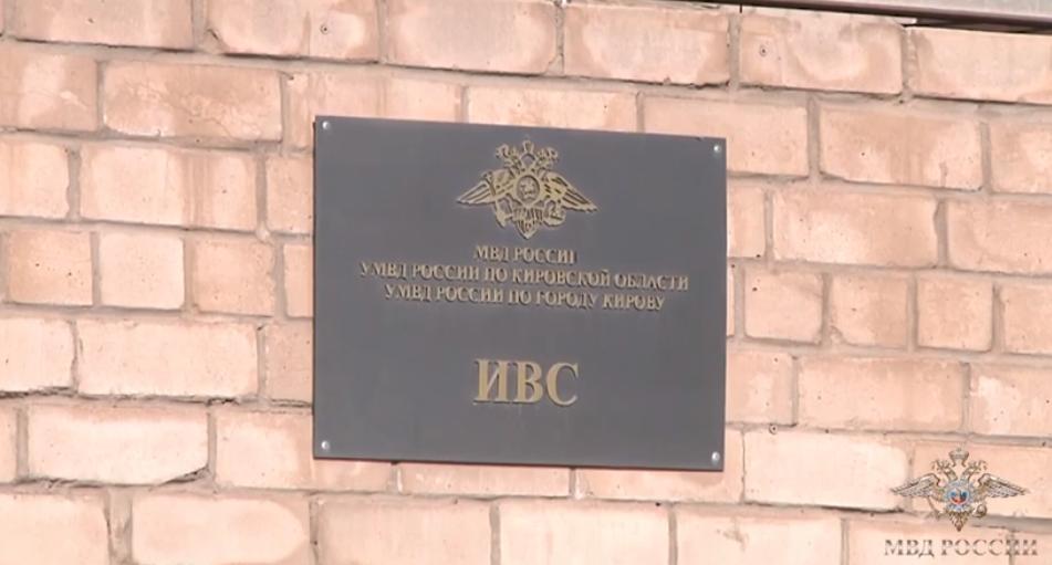 В Кирове врач и фельдшер скорой грабили пациентов