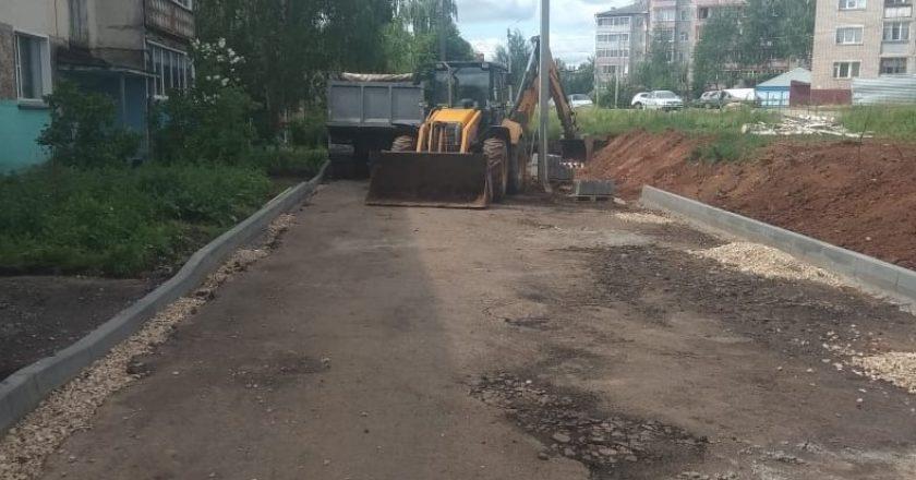 В Кирове стартовал ремонт дворов