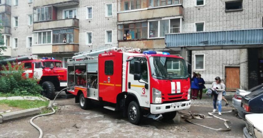 Пожар на улице Маклина ликвидирован