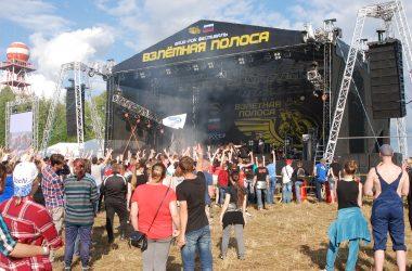 Байк-рок фестиваль «Взлётная Полоса»: в Кирове