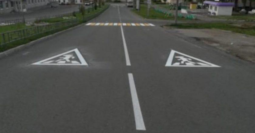 На кировских дорогах появилась принципиально новая разметка
