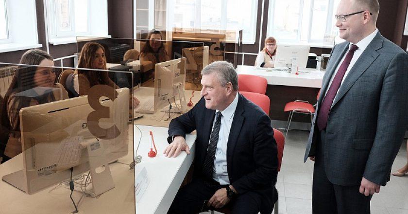 В Кирове офис «Мои документы» оборудовали искусственным интеллектом