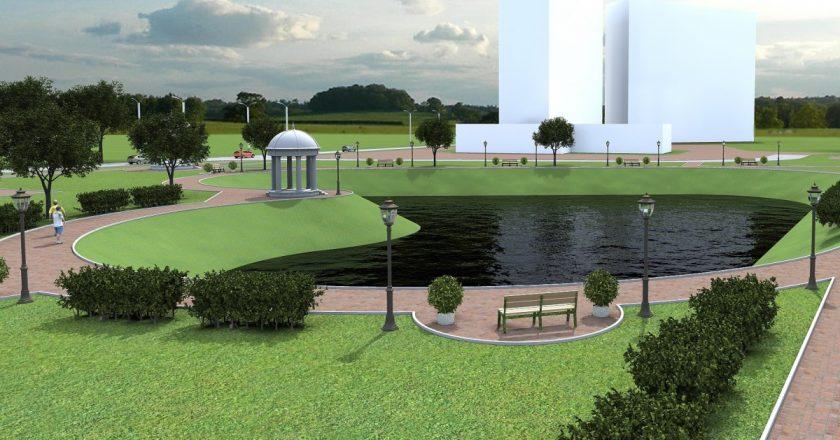 В Озерках в Кирове появится свой парк