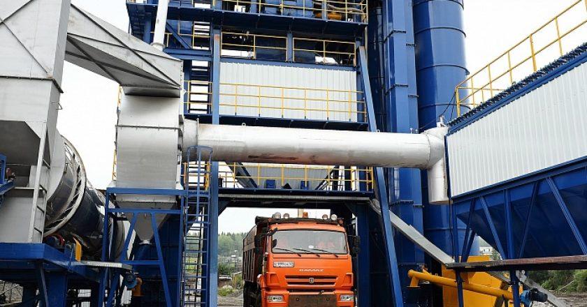 В Кировской области запущен новый асфальтобетонный завод
