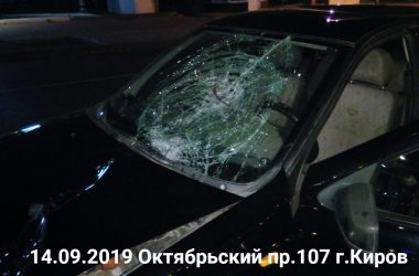 За прошедшие три дня в Кировской области произошло 25 ДТП, в которых4 человека погибли и 28 получили травмы, в том числе 2 несовершеннолетних.