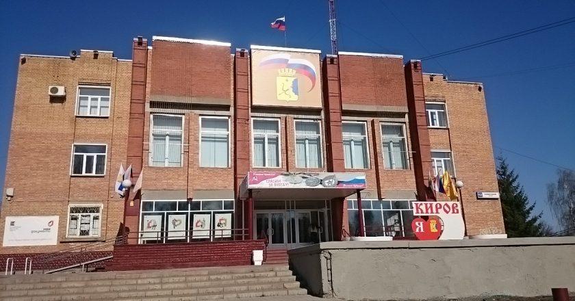 Утвержден новый глава Нововятского района