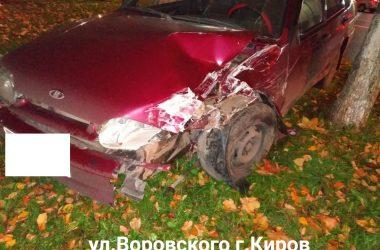авария на Воровского в Кирове 16 сентября