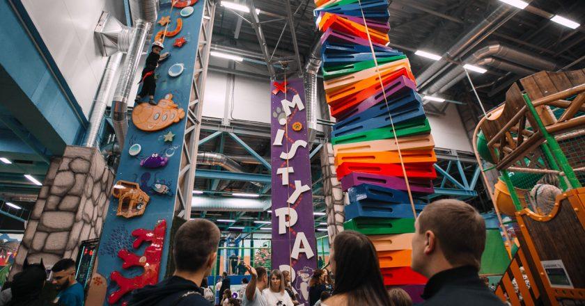 В ТРЦ «Макси» в Кирове откроется «Мисти Парк»
